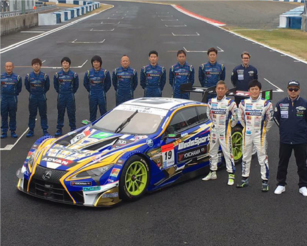 M7 JAPANXBANDOH RACING TEAM
